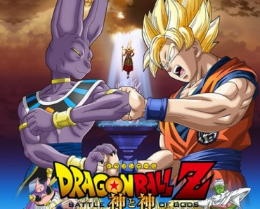 dragon_ball_batalla-de-los-dioses-2